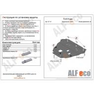 """Защита """"Alfeco"""" для картера Ford Kuga I 2008-2012. Артикул: ALF.07.15st"""