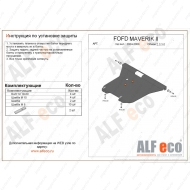 "Защита ""Alfeco"" для картера и КПП Ford Escape I 2004-2007. Артикул: ALF.07.19st"