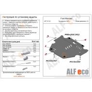 """Защита алюминиевая """"Alfeco"""" для картера и КПП Ford S-Max 2006-2015. Артикул: ALF.07.23 AL5"""