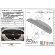 "Защита алюминиевая ""Alfeco"" для радиатора Ford S-Max 2006-2015. Артикул: ALF.07.24 AL5"