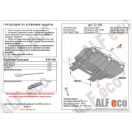 """Защита алюминиевая """"Alfeco"""" для картера и КПП Ford Grand C-Max II 2011-2020. Артикул: ALF.07.260 AL5"""