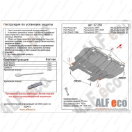 "Защита алюминиевая ""Alfeco"" для картера и КПП Ford Focus III 2011-2020. Артикул: ALF.07.260 AL5"