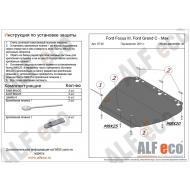 """Защита алюминиевая """"Alfeco"""" для картера и КПП Ford Grand C-Max II 2011-2020. Артикул: ALF.07.26 AL 4"""