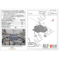 """Защита алюминиевая """"Alfeco"""" для распределителя тормозных усилий Ford Focus III 2011-2020. Артикул: ALF.07.28 AL5"""
