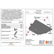 """Защита """"Alfeco"""" для картера и КПП Ford Kuga II 2013-2020. Артикул: ALF.07.32st"""