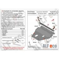 """Защита алюминиевая """"Alfeco"""" для картера и КПП Ford Fiesta 2013-2020. Артикул: ALF.07.36 AL5"""
