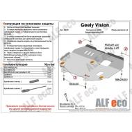 """Защита алюминиевая """"Alfeco"""" для картера и КПП Geely Vision 2006-2011. Артикул: ALF.08.02 AL5"""