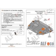 "Защита алюминиевая ""Alfeco"" для картера и МКПП Geely Emgrand X7 2016-2019. Артикул: ALF.08.10 AL4"