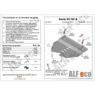 "Защита ""Alfeco"" для картера и КПП Geely GC9 2016-2020. Артикул: ALF.08.15st"