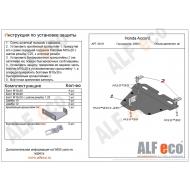 """Защита алюминиевая """"Alfeco"""" для картера и КПП Honda Accord VIII 2008-2012. Артикул: ALF.09.01 AL 5"""