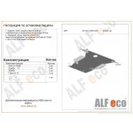 """Защита алюминиевая """"Alfeco"""" для картера и КПП Honda Orthia 1996-2002. Артикул: ALF.09.11 AL4"""