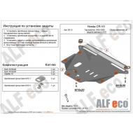 """Защита алюминиевая """"Alfeco"""" для картера и КПП Honda CR-V II 2002-2006. Артикул: ALF.09.12 AL4"""