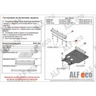 """Защита алюминиевая """"Alfeco"""" для картера и КПП Honda Fit II 2008-2014. Артикул: ALF.09.14 AL4"""