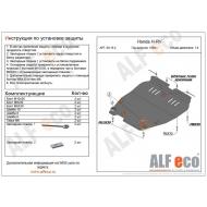 """Защита """"Alfeco"""" для картера и КПП Honda НR-V 1999-2006. Артикул: ALF.09.15st"""