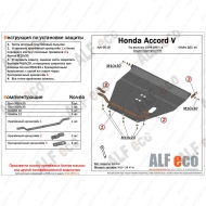 "Защита ""Alfeco"" для картера и КПП Rover 600 1993-1999. Артикул: ALF.09.18st"