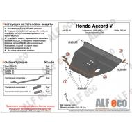 "Защита алюминиевая ""Alfeco"" для картера и КПП Rover 600 1993-1999. Артикул: ALF.09.18 AL5"