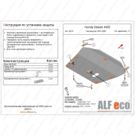 """Защита """"Alfeco"""" для картера и КПП Honda Stream I 4WD 2001-2007. Артикул: ALF.09.21st"""