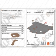 """Защита """"Alfeco"""" для картера и КПП Honda FR-V 2004-2009. Артикул: ALF.09.22st"""