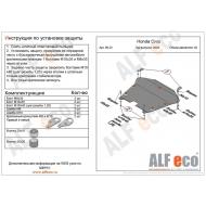 """Защита """"Alfeco"""" для картера и КПП Honda Civic VII 2001-2005. Артикул: ALF.09.23st"""