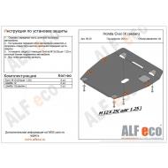 """Защита алюминиевая """"Alfeco"""" для картера и КПП Honda Civic IX седан 2012-2015. Артикул: ALF.09.25 AL4"""