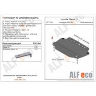 """Защита алюминиевая """"Alfeco"""" для картера и КПП Hyundai Elantra IV 2006-2010. Артикул: ALF.10.02 AL 2.5"""