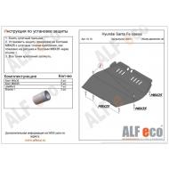 """Защита """"Alfeco"""" для картера и КПП Hyundai Santa Fe Classic (ТагАЗ) 2001-2013. Артикул: ALF.10.10st"""