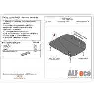 "Защита алюминиевая ""Alfeco"" для картера и КПП Hyundai Tucson 2004-2009. Артикул: ALF.10.13 AL5"