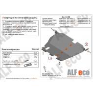 "Защита алюминиевая ""Alfeco"" для картера и КПП Mitsubish Expo 1991-1997. Артикул: ALF.10.22 AL5"
