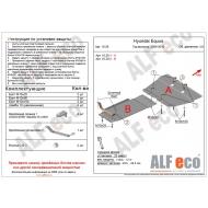 "Защита алюминиевая ""Alfeco"" для картера и КПП Hyundai Equus II 2009-2016. Артикул: ALF.10.29 AL 4"