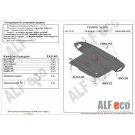 """Защита """"Alfeco"""" для картера и КПП (большая) Hyundai Tucson I 2004-2010. Артикул: ALF.10.34st"""