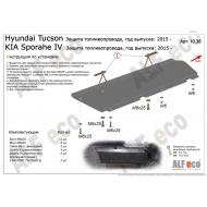 """Защита алюминиевая """"Alfeco"""" для топливопровода Hyundai Tucson III 2015-2020. Артикул: ALF.10.38 AL4"""