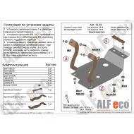 """Защита алюминиевая """"Alfeco"""" для редуктора Hyundai Tucson III 4WD 2015-2020. Артикул: ALF.10.40 AL5"""