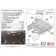 """Защита """"Alfeco"""" для картера и КПП Hyundai Tucson III 2015-2020. Артикул: ALF.10.47st"""