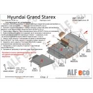 "Защита ""Alfeco"" для картера и КПП Hyundai Grand Starex 4wd 2018-2020. Артикул: ALF.10.52st"