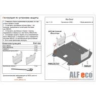 """Защита """"Alfeco"""" для картера и КПП Kia Soul I 2009-2014. Артикул: ALF.11.10 st"""