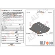 "Защита ""Alfeco"" для картера и КПП Kia Opirus 2007-2010. Артикул: ALF.11.17st"