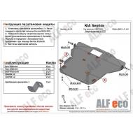 "Защита алюминиевая ""Alfeco"" для картера и КПП Kia Sephia 1997-2001. Артикул: ALF.11.23 AL4"