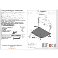 "Защита ""Alfeco"" для картера и КПП Kia Sorento II 2012-2020. Артикул: ALF.11.28 st"