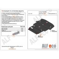 "Защита ""Alfeco"" для картера Lexus IS 250 2005-2012. Артикул: ALF.12.02st"
