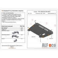 "Защита алюминиевая ""Alfeco"" для картера Lexus RX 300, 330, 350, 400 II 2003-2008. Артикул: ALF.12.03 AL 4"