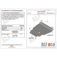 """Защита """"Alfeco"""" для картера (на пыльник) Lexus GS 350 2007-2012. Артикул: ALF.12.07st"""