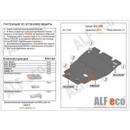 "Защита ""Alfeco"" для картера (без пыльника) Lexus GS 350 2007-2011. Артикул: ALF.12.08st"