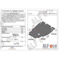 """Защита алюминиевая """"Alfeco"""" для картера (без пыльника) Lexus GS 350 2007-2011. Артикул: ALF.12.08 AL4"""