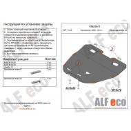 """Защита алюминиевая """"Alfeco"""" для картера и КПП Mazda 6 II 2008-2012. Артикул: ALF.13.05 AL5"""