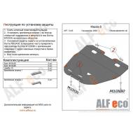 """Защита """"Alfeco"""" для картера и КПП Mazda 6 II 2008-2012. Артикул: ALF.13.05st"""