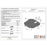"""Защита алюминиевая """"Alfeco"""" для картера и КПП Mazda CX-9 2007-2012. Артикул: ALF.13.06 AL4"""