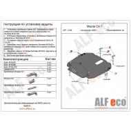 """Защита """"Alfeco"""" для картера и КПП Mazda CX-9 2007-2012. Артикул: ALF.13.06st"""
