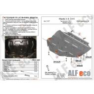 """Защита алюминиевая """"Alfeco"""" для картера и КПП Mazda 6 III 2012-2020. Артикул: ALF.13.07 AL4"""