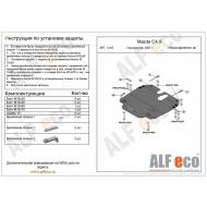 """Защита """"Alfeco"""" для картера и КПП Mazda 6 III 2012-2020. Артикул: ALF.13.07st"""