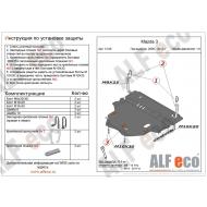 """Защита алюминиевая """"Alfeco"""" для картера и КПП Mazda 3 II 2009-2012. Артикул: ALF.13.09 AL5"""